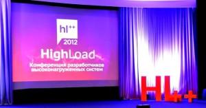 По следам HighLoad++ 2012 (день второй, часть вторая)