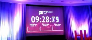 По следам HighLoad++ 2012 (день первый, часть первая)